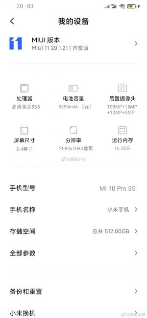 smartfon Xiaomi Mi 10 Pro specyfikacja