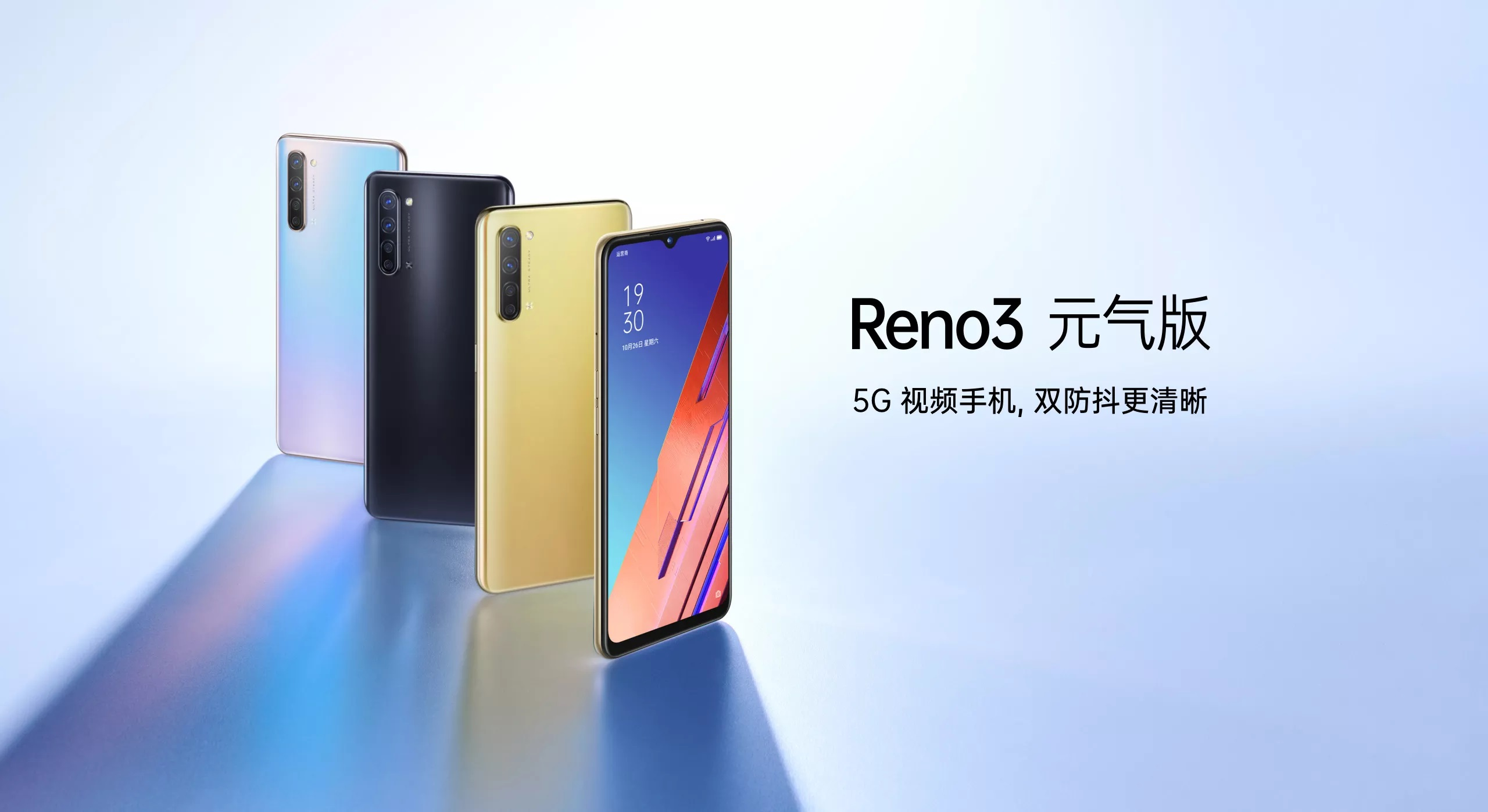smartfon Oppo Reno 3 Vitality Edition