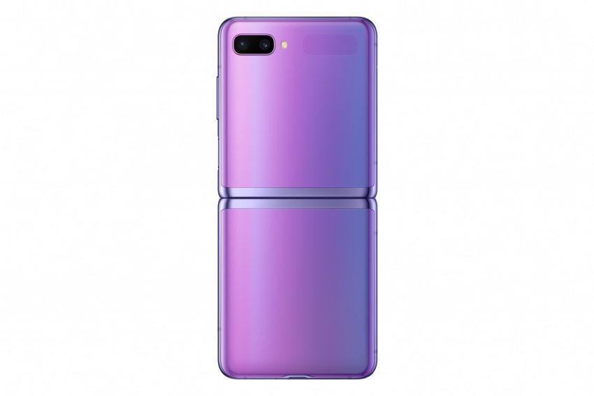 Drugie, lepsze podejście Samsunga do składanych ekranów: oto Galaxy Z Flip 23