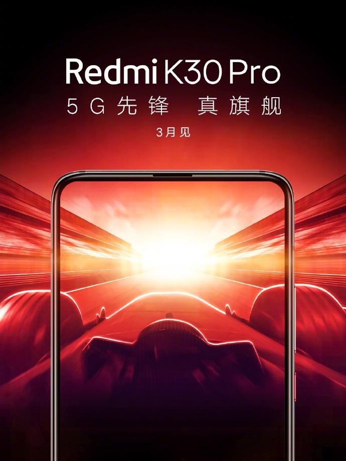 zapowiedź premiery Redmi K30 Pro