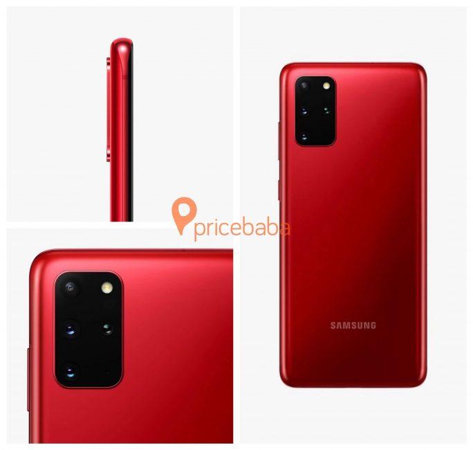 Czerwooony jak cegła! Samsung Galaxy S20 będzie dostępny w kolorze miłości (nie wiadomo, czy w PL)