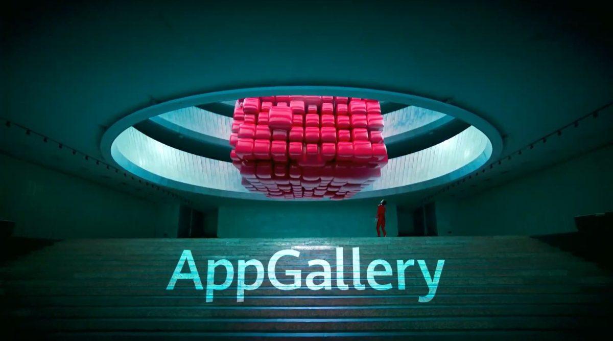 Zapytaliśmy przedstawicieli banków czy i kiedy planują wypuszczenie aplikacji dla AppGallery