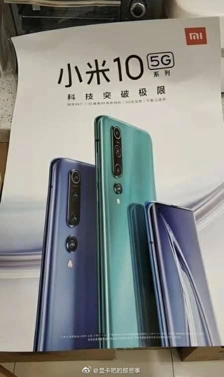 Xiaomi zerwie z opinią producenta tanich smartfonów. Nowy Mi 10 będzie po prostu drogi