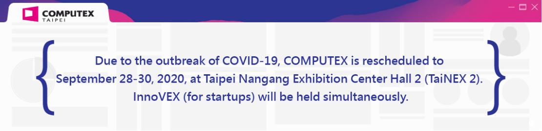 Złych wieści ciąg dalszy - targi Computex 2020 przełożone na wrzesień 21