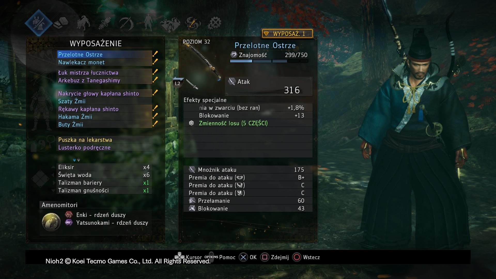 Recenzja gry NiOh 2 - więcej, lepiej, bardziej ninja 30