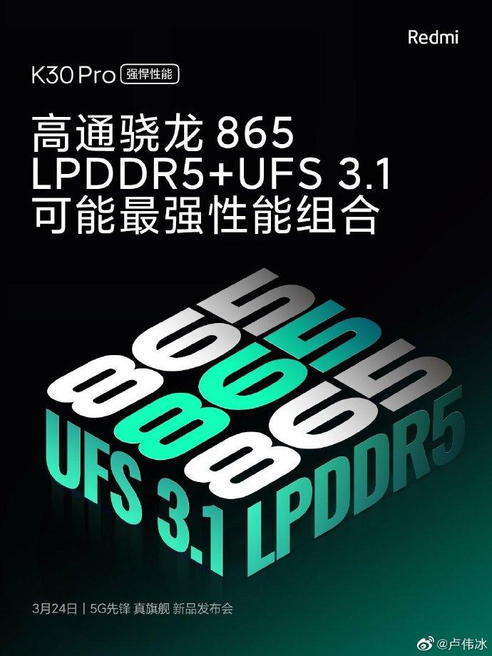 Redmi K30 Pro Qualcomm Snapdragon 865 LPDDR5 RAM UFS 3.1