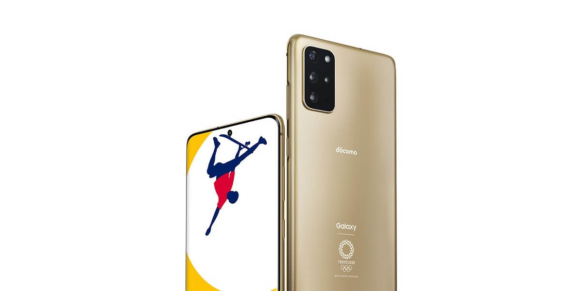 Samsung Galaxy S20 Plus 5G Olympic Edition