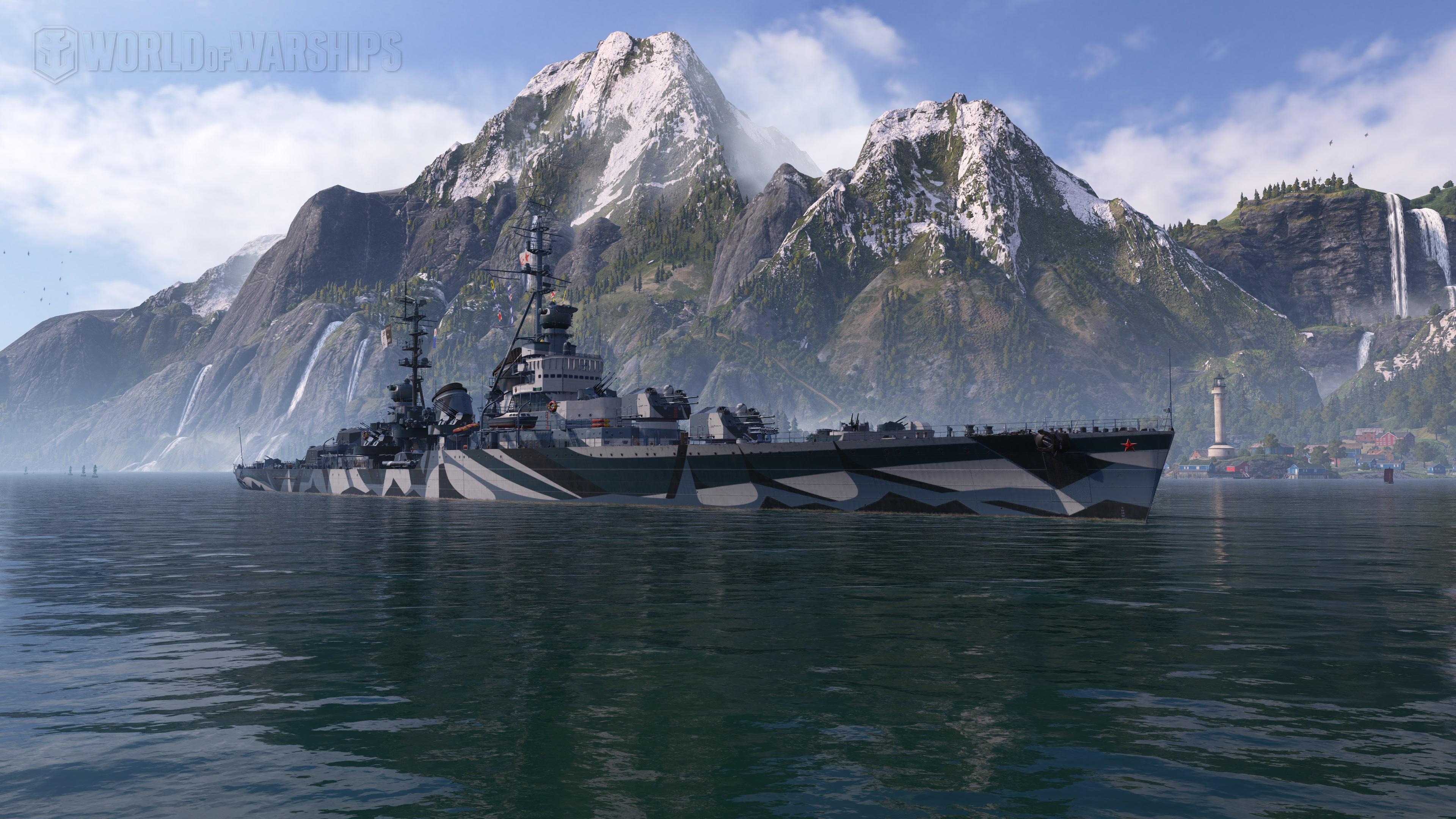 Dwa tygodnie darmowego konta Premium w grach studia Wargaming 17