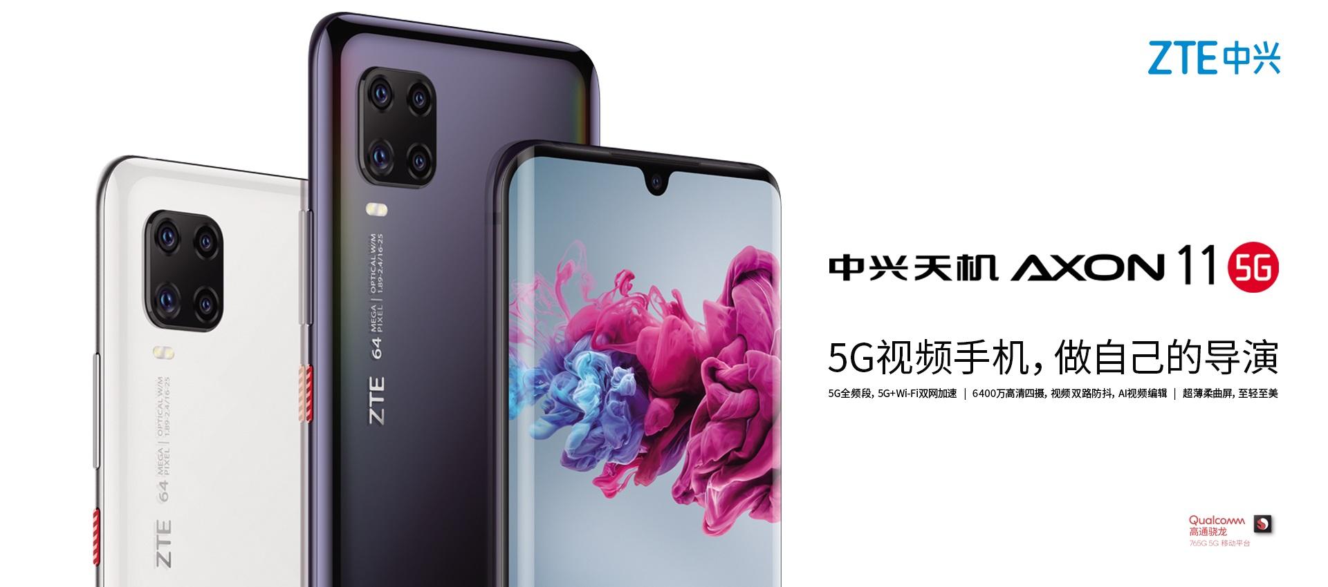 ZTE Axon 11 5G smartphone