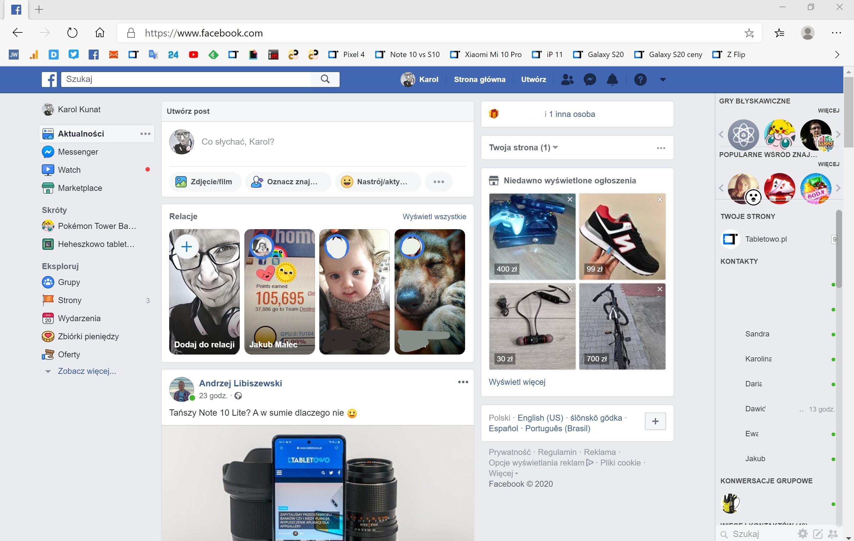 Nowy Facebook już u polskich użytkowników serwisu: odświeżony wygląd i ciemny motyw 21