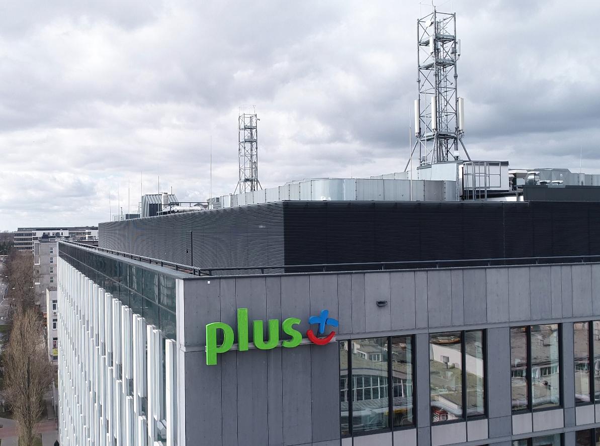 Od WAP do 5G - historia komunikacji mobilnej w Polsce 21