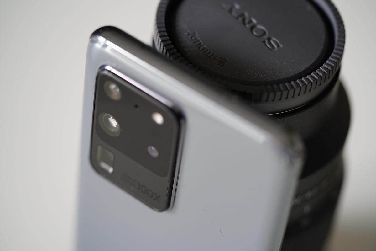 Przyszedł czas na Samsunga Galaxy Note 20 Ultra w 360 stopniach 19 Galaxy Note 20 Ultra