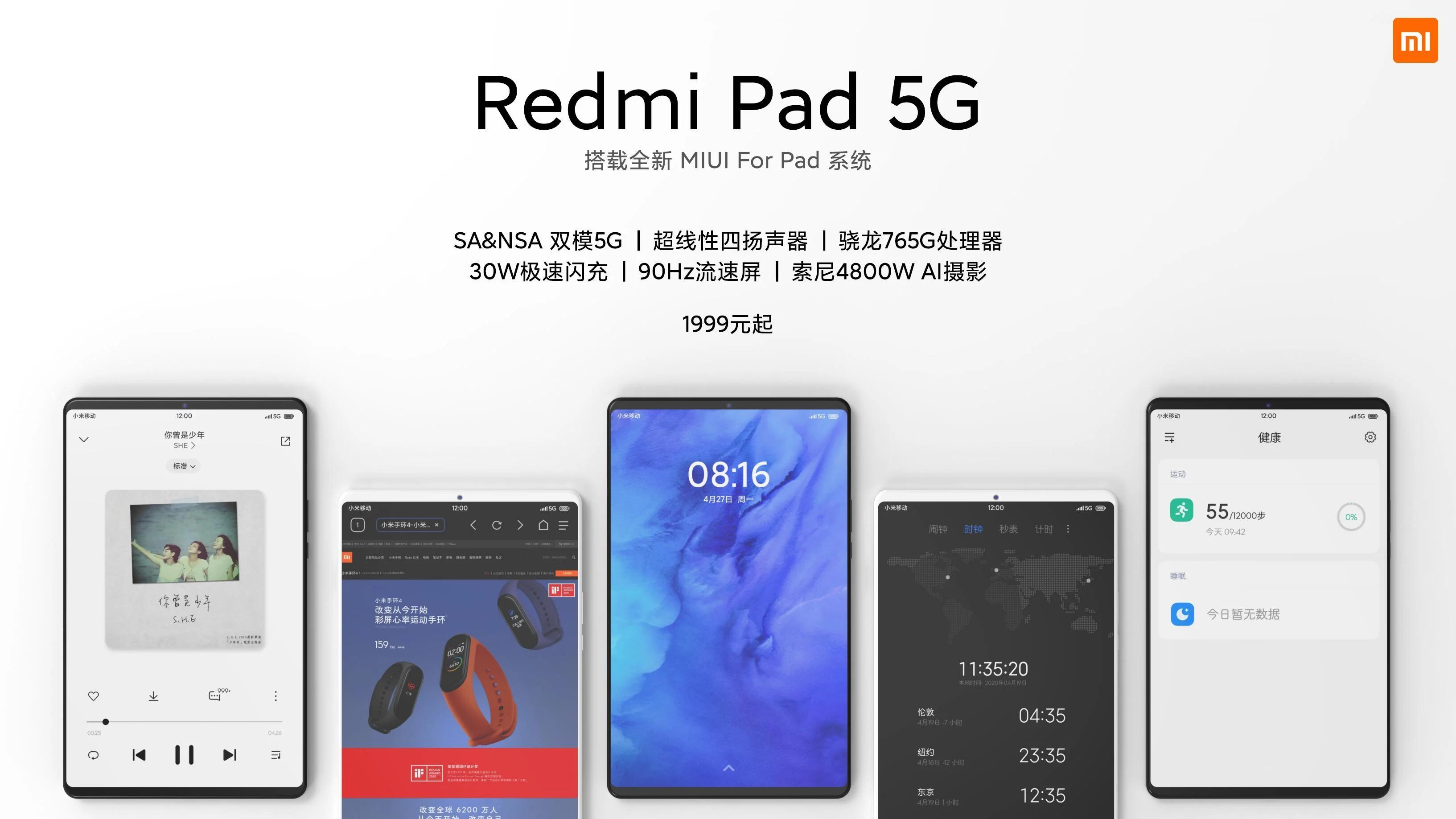 """Wkrótce premiera pierwszego tabletu Redmi - już """"na start"""" dostanie modem 5G 19"""