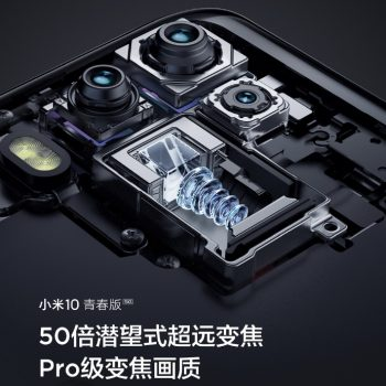 Xiaomi Mi 10 Youth Edition 5G smartphone camera