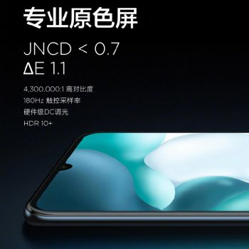 Xiaomi Mi 10 Youth Edition 5G smartphone screen display
