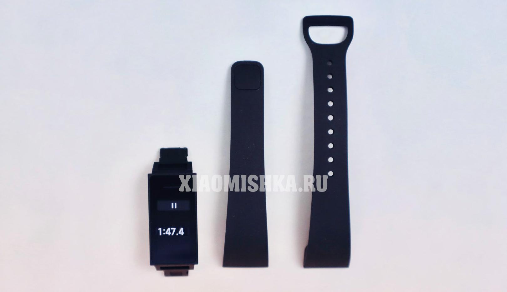 Xiaomi Mi Band 4C fitness band