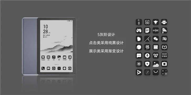 Tablet Hisense Q5 to rzadki okaz. Ma Androida 10 i ekran e-ink 19