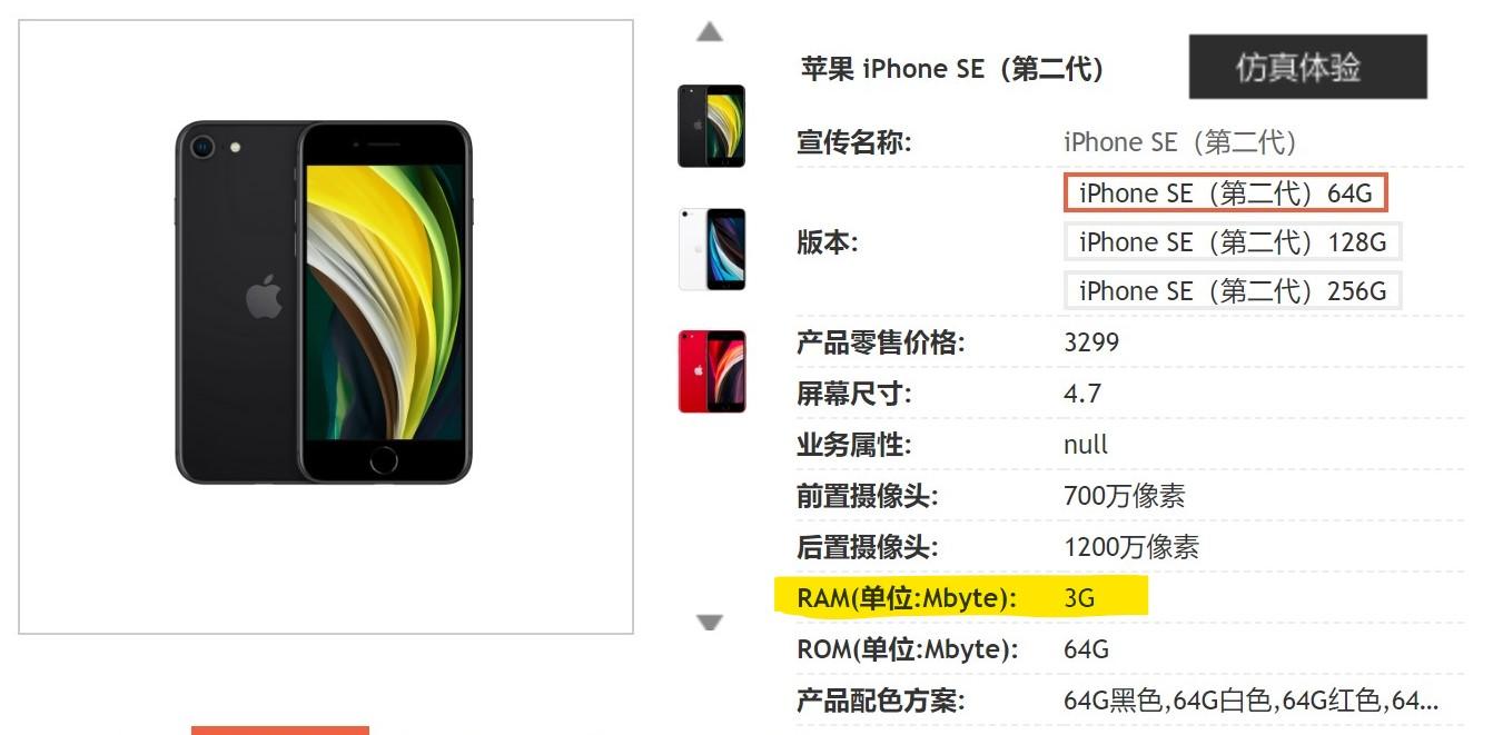 Ile pamięci RAM i jaką baterię ma nowy iPhone SE (2020)? 19