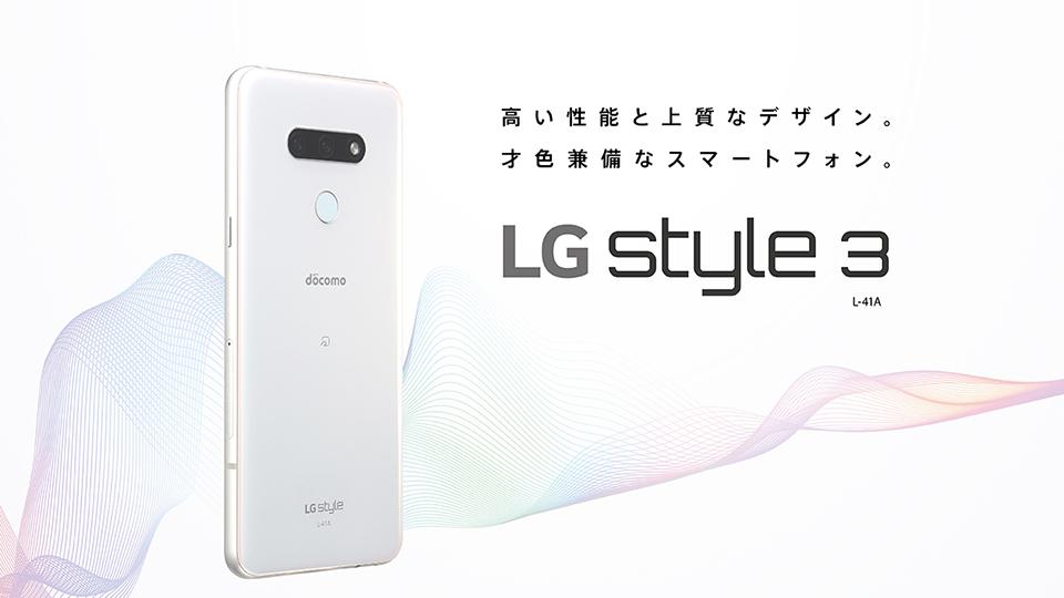 Oto LG Style 3. A już powoli zapominałem o Snapdragonie 845 i dużych notchach