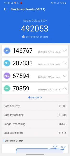 Samsung Galaxy S20+ to poważny kandydat do miana najlepszego flagowca (recenzja) 42