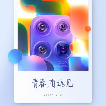 Xiaomi Mi 10 Youth Edition 5G launch teaser