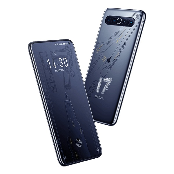 Meizu 17 Aircraft Carrier Limited Edition smartphone