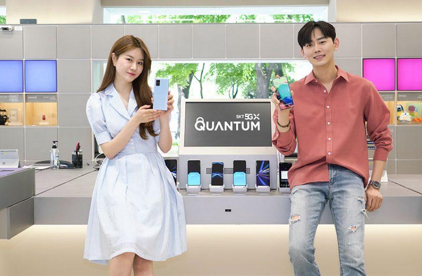 Samsung Galaxy A Quantum smartphone