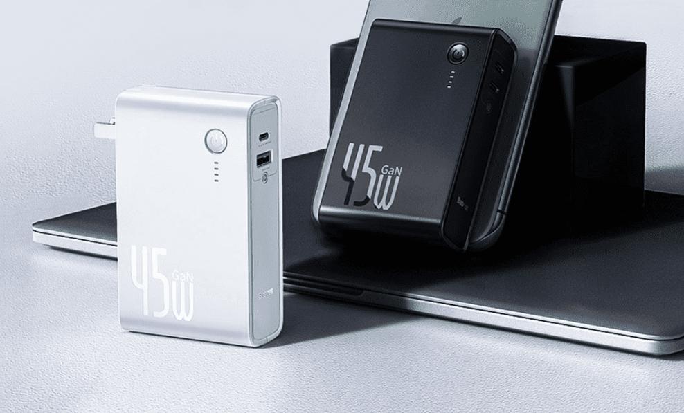 GaN: hybryda ładowarki i powerbanku od Xiaomi. Horrendalnie droga 28