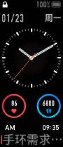 Xiaomi Mi Smart Band 5 watch face