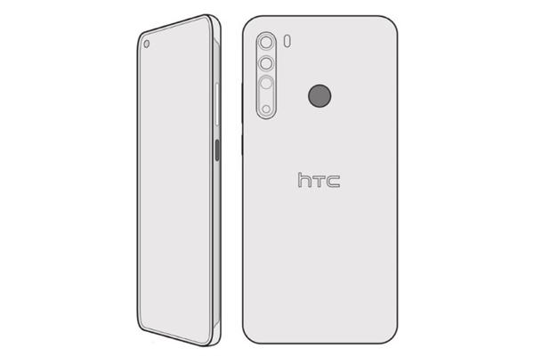 Toż to święto: HTC odkrywa datę prezentacji smartfona Desire 20 Pro 19