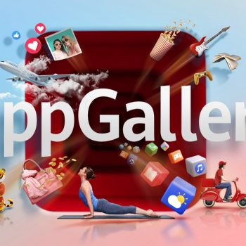 Huawei AppGallery store