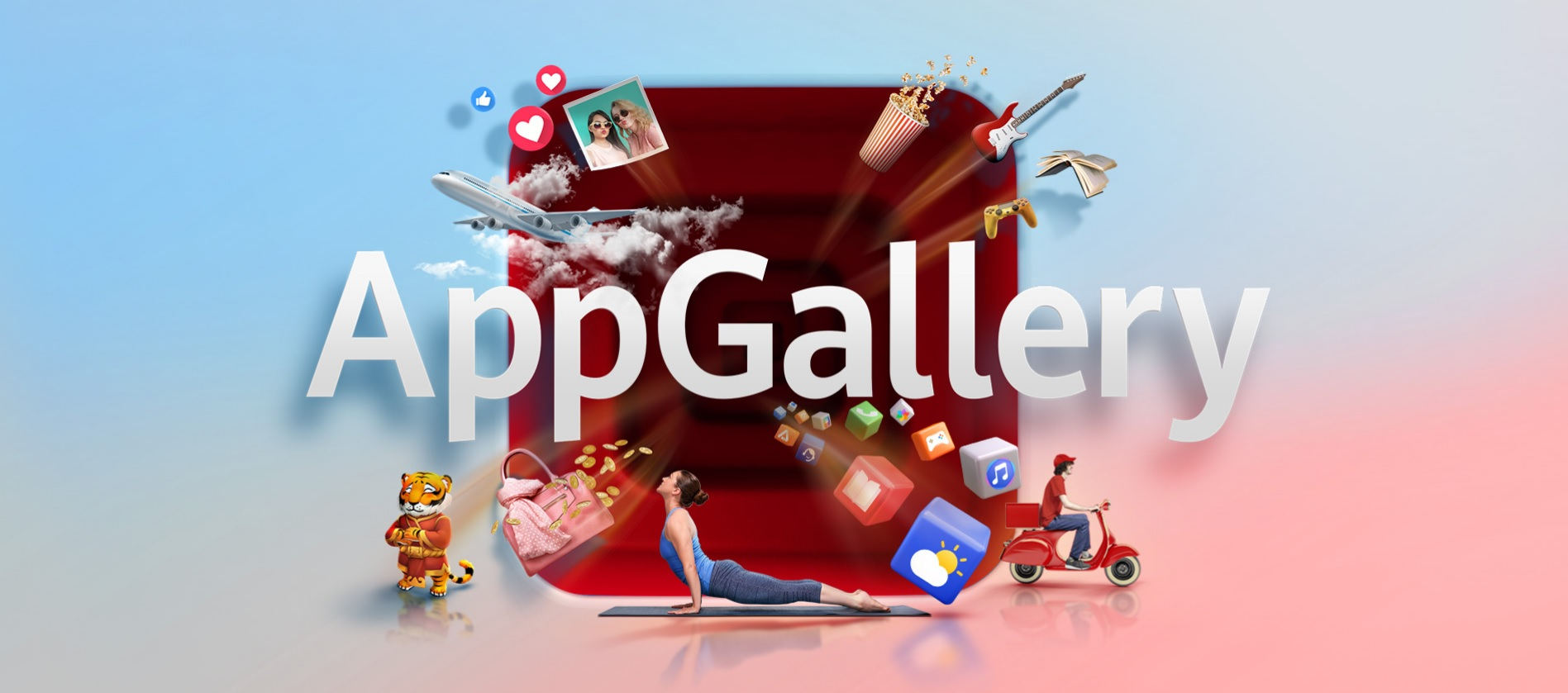 sklep Huawei AppGallery store