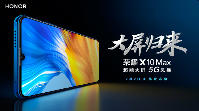 Honor X10 Max 5G smartphone teaser
