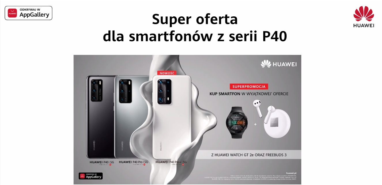 Huawei P40 Pro Plus Watch GTe FreeBuds 3 promotion
