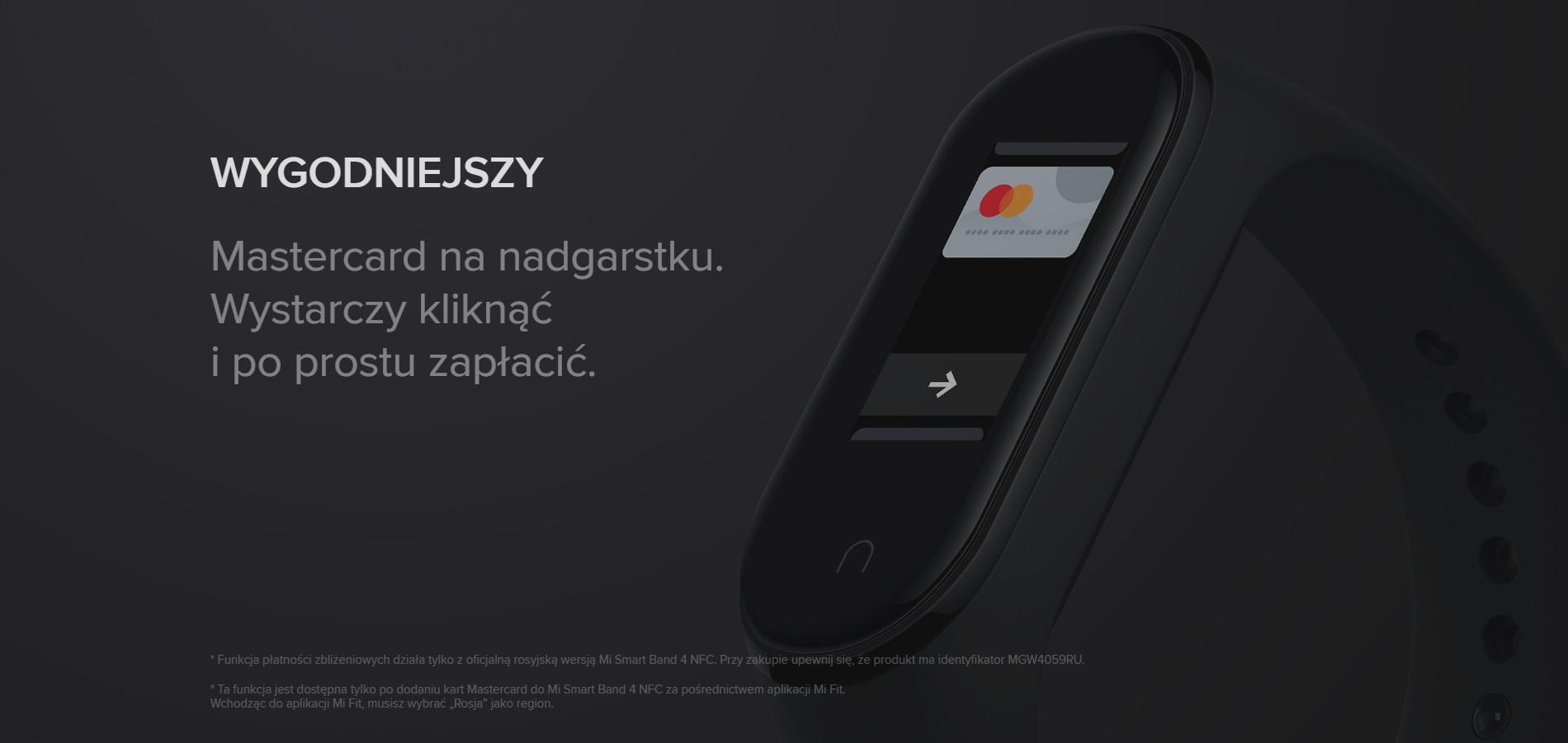 Xiaomi Mi Band 4 NFC MGW4059RU
