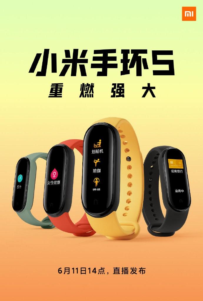 Xiaomi Mi Band 5 smart sport fitness band