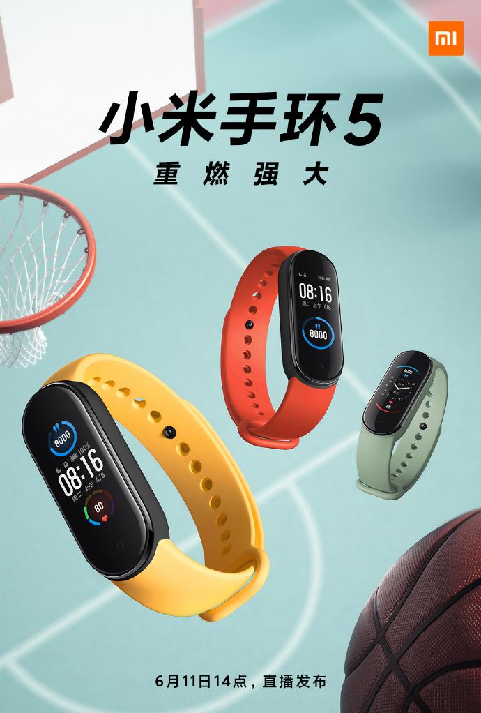 Xiaomi Mi Band 5 smart band