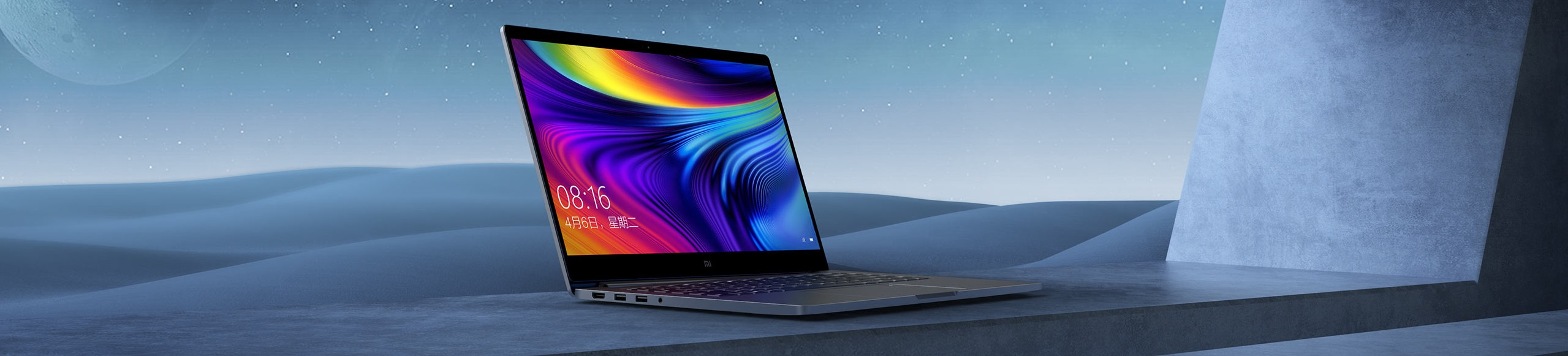 Xiaomi Mi Notebook 15 Pro 2020 laptop