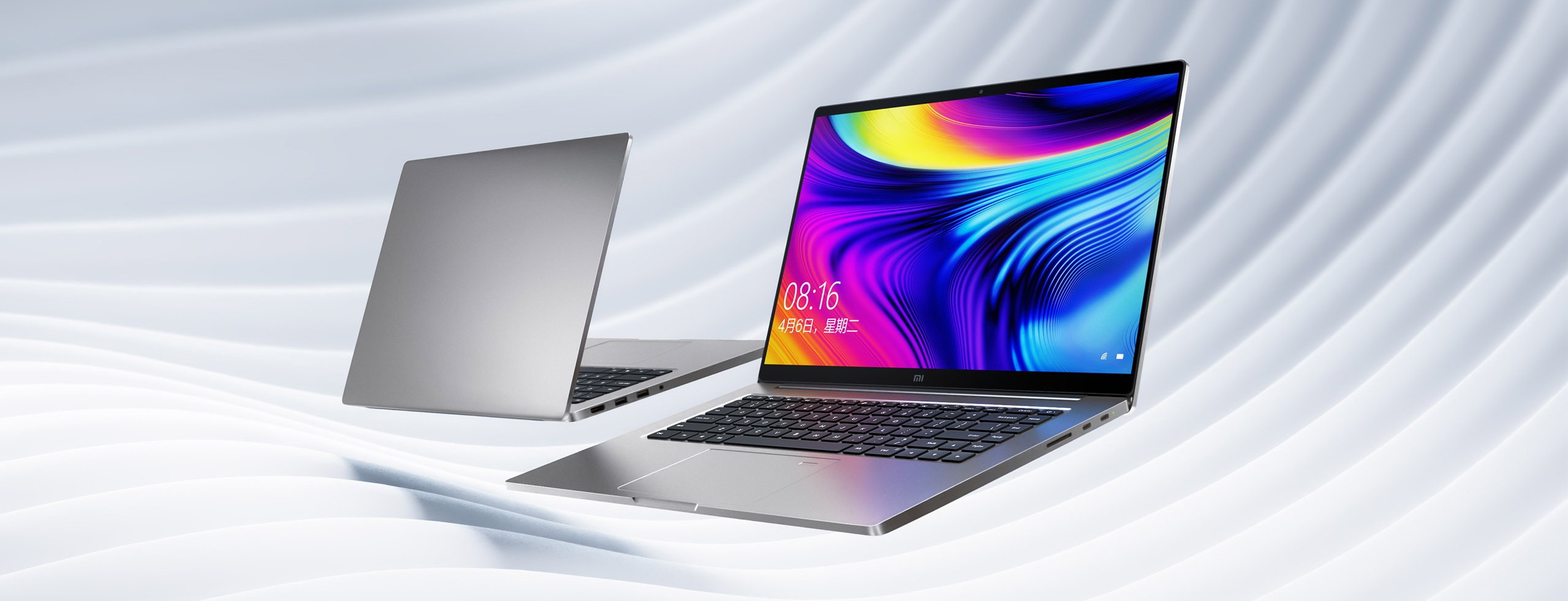Xiaomi Mi Notebook Pro 15 2020 laptop