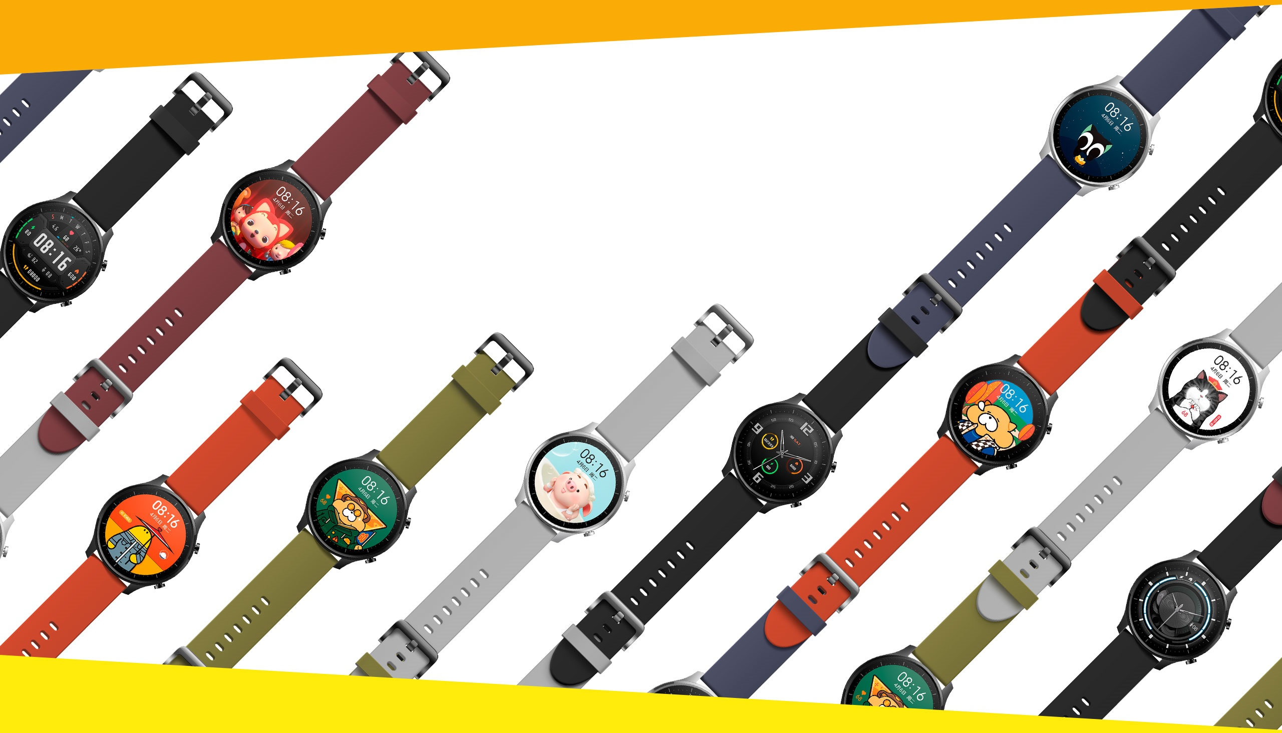 Xiaomi Mi Watch Color smartwatch