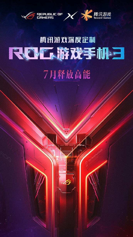 Szykujcie się, mobilni gracze. Asus ROG Phone 3 zostanie zaprezentowany w lipcu 17