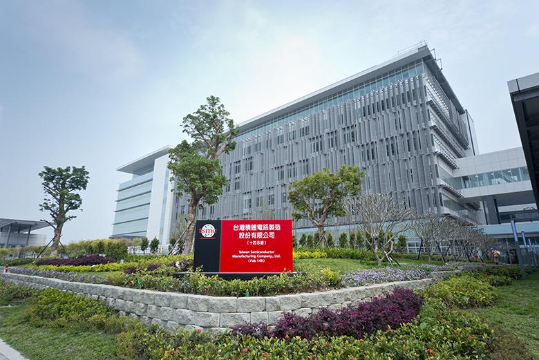 Fabryka TSMC produkująca układy Qualcomm i Apple iPhone 12
