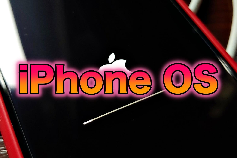 iPhone OS zastąpi iOS? Apple ma szykować zmianę nazwy 16