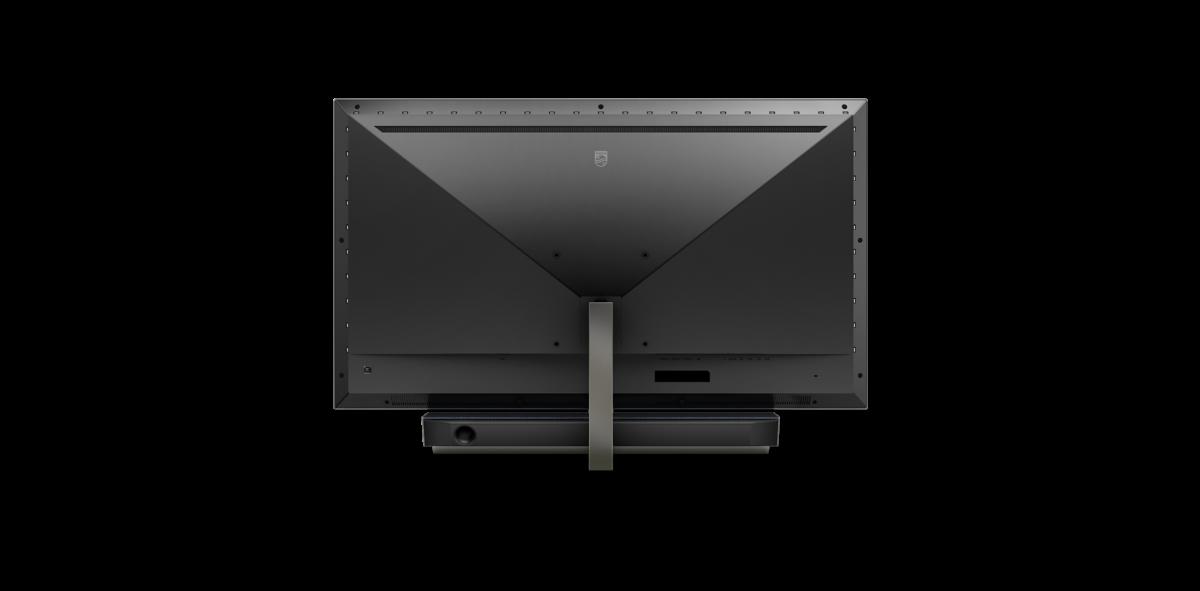 Philips Momentum zapowiedziane! Holendrzy wydają monitory skierowane do graczy 22