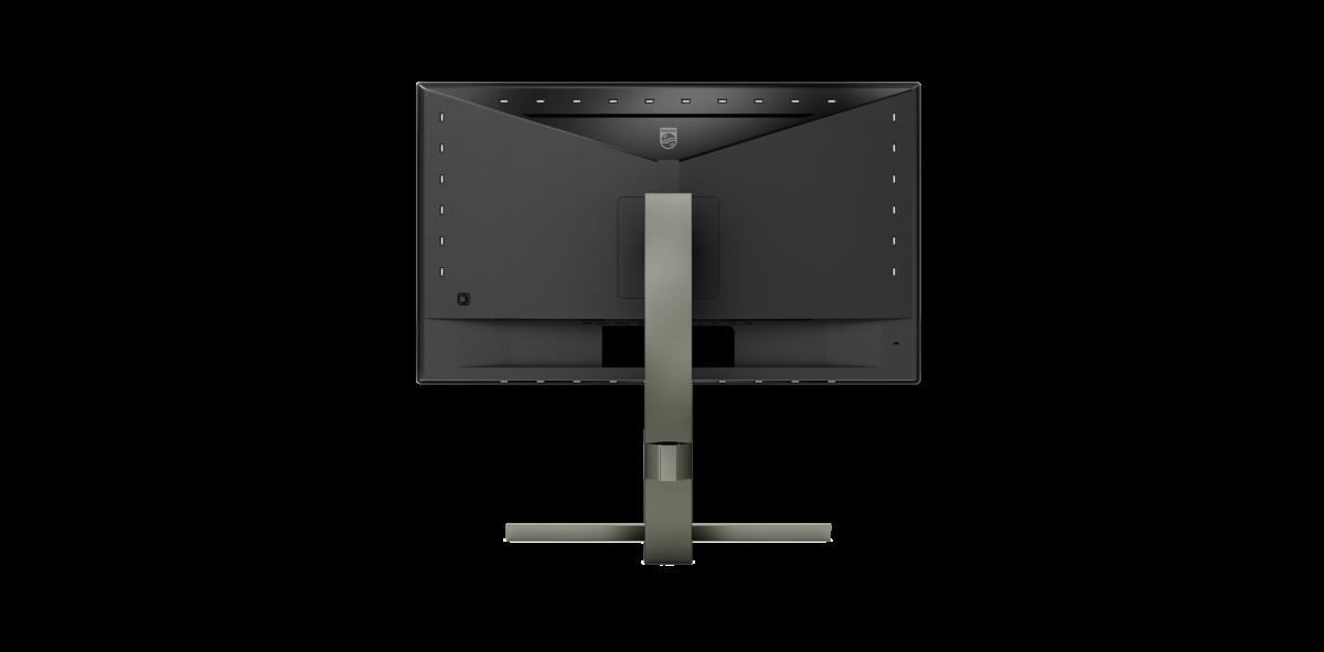 Philips Momentum zapowiedziane! Holendrzy wydają monitory skierowane do graczy 18