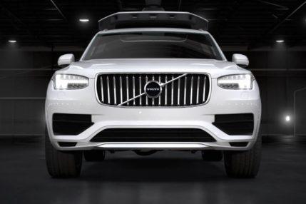 Nadjeżdża autonomiczne Volvo z technologią Waymo 18