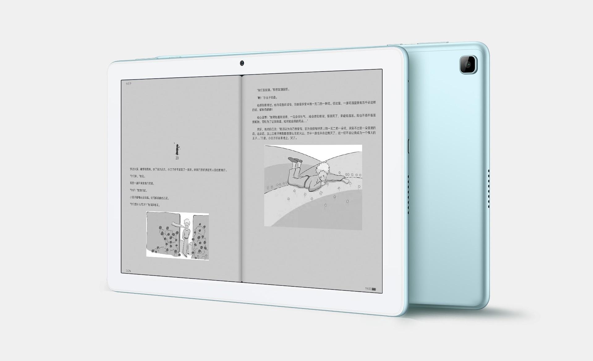 tablet Honor Tab 6 Honor Tab X6