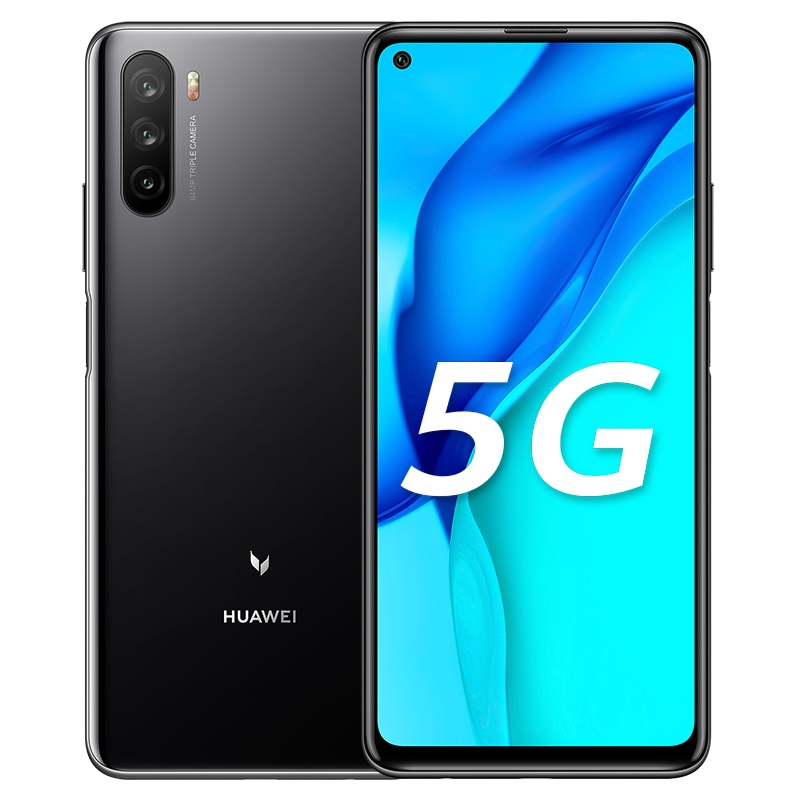 smartfon Huawei Maimang 9 5G smartphone