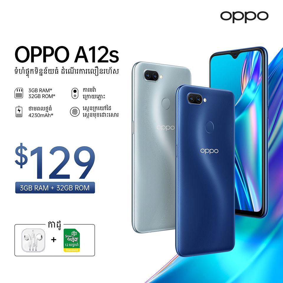smartfon Oppo A12s smartphone