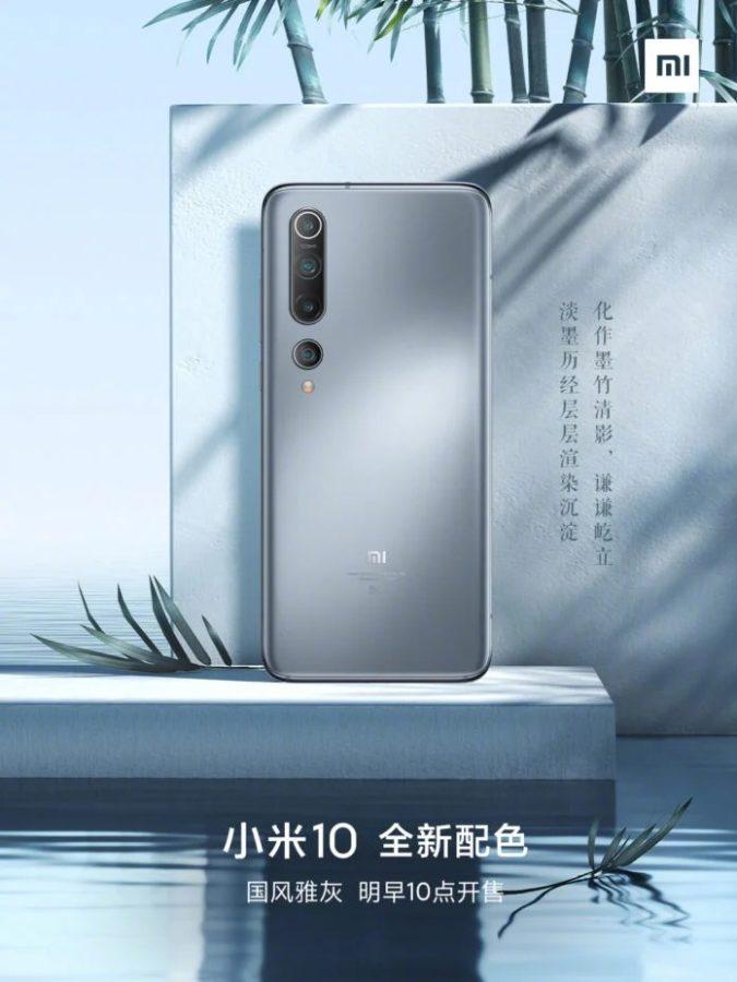 Xiaomi Mi 10 zyskuje nową wersję kolorystyczną. Byłoby fajnie, gdyby trafiła do Polski 19